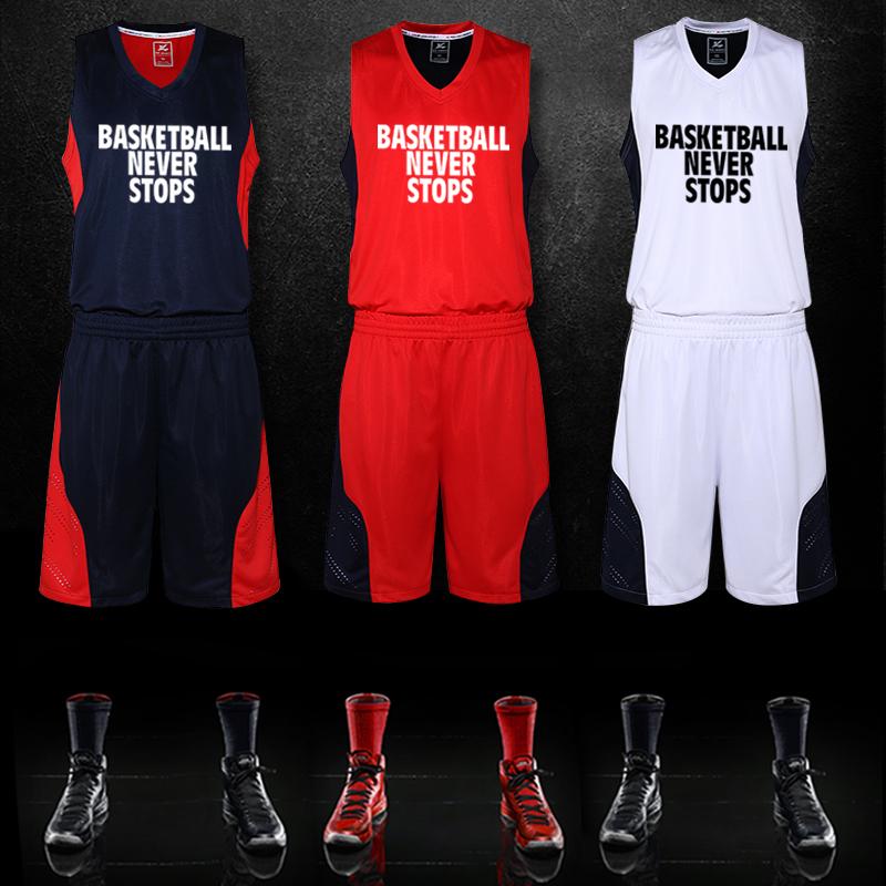 Basketball Man Set Jersey + Shorts Fitness Boy Breathble Quick Dry Sport Basketball Male Shirts Suit Custom LOGO Plus Size M-5XL(China (Mainland))