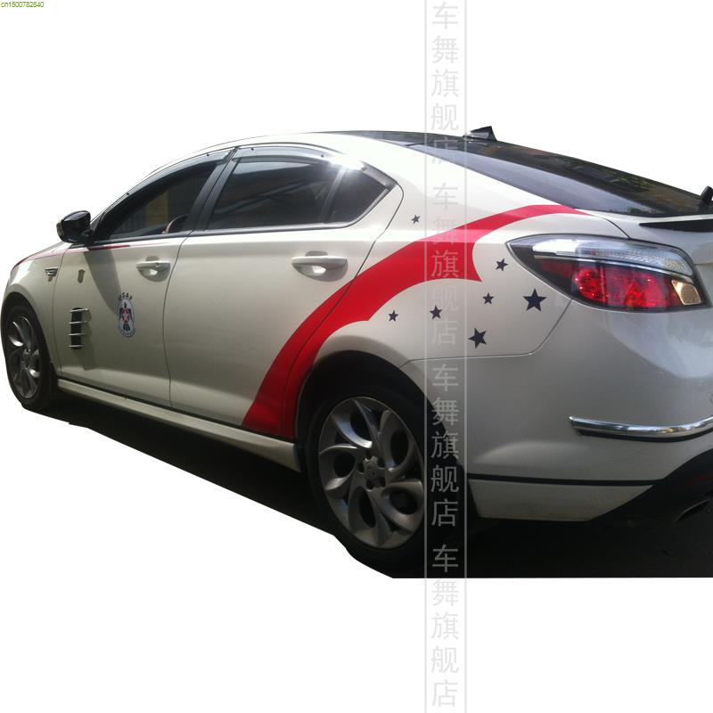 Personality USAF Thunderbirds commemorate symbol car styling,the whole body sticker FORD Focus/MG6/Kia Rio