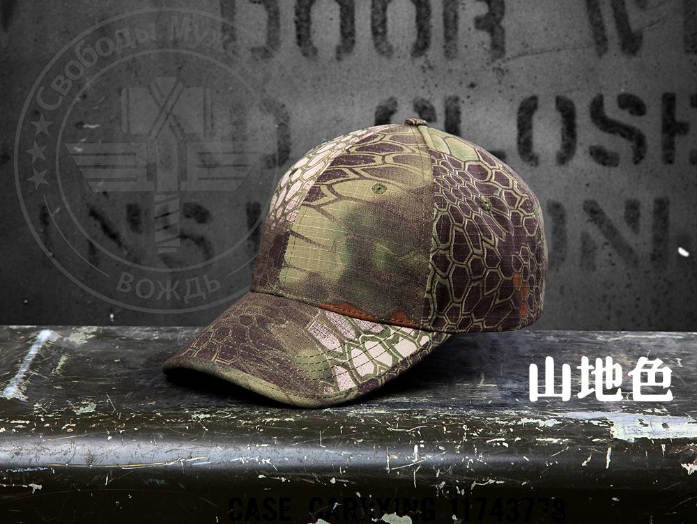 Hiking male hat Summer camping man's Camouflage Tactical hat army Fishing bionic Baseball cadet Military cap visors(China (Mainland))