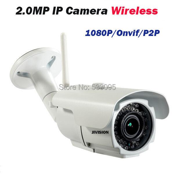Varifocal 2mp IP Camera 1080p HD CCTV outdoor ip cam wireless IR weatherproof infrared ONVIF security video wifi web bullet IPC(China (Mainland))