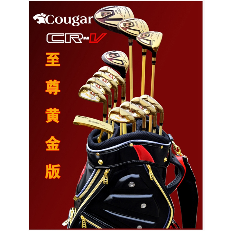 Brand Cougar Collections, titanium alloy rods of the Driver, graphite shaft. Cougar golf clubs set limited number for collection(China (Mainland))