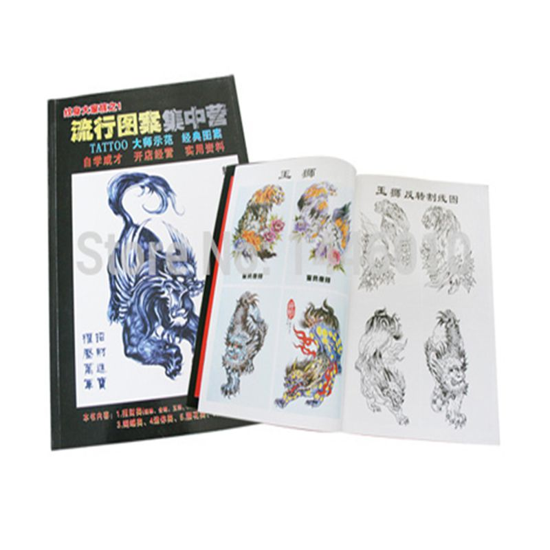 Crazy Tattoo Book Supply Hot Sale The Newest & Popular Tattoo Book Tattoo Flash Book VOL.1 For Tattoo Art Free Shipping(China (Mainland))