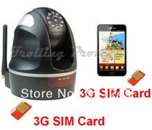 wholesale 3g camera surveillance
