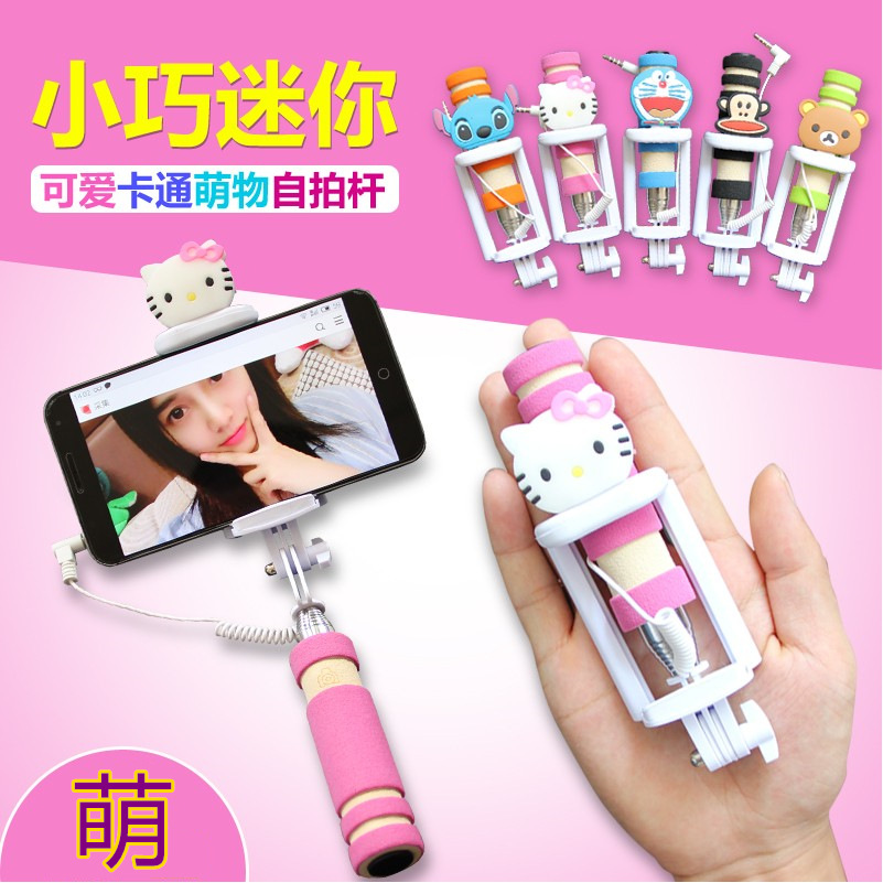 monopod extendable selfie stick selfi wired hello kitty stitch minions with holder for. Black Bedroom Furniture Sets. Home Design Ideas