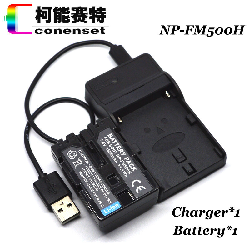 1Pcs NP-FM500H Camera Rechargeable Li-ion Battery +1 USB Charger for Sony a58 a99 a100 a200 aa350 a700 a560 a280(China (Mainland))