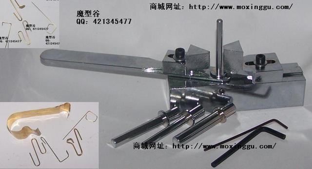 manual pipe bending machine project report