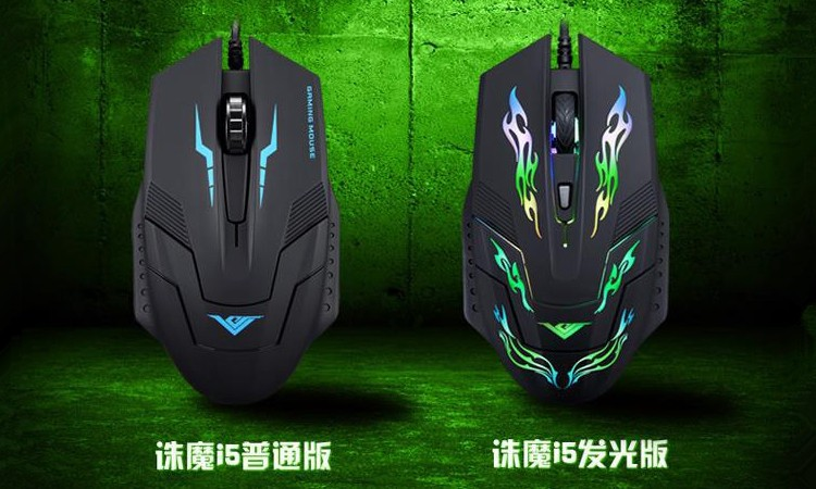 Usb Wired Mouse 1600 DPI LED Optical Gaming Mouse For Computer Mice Free shipping