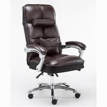 LOL Bos T Shirt Sillon Gamer Stoelen Sandalyeler Chaise De Bureau Ordinateur Kulit Kantor Cadeira Silla Game Poltrona Kursi(China)