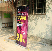 Roll Up display stand and banner 60x160cm, aluminum stand + PVC banner(China (Mainland))