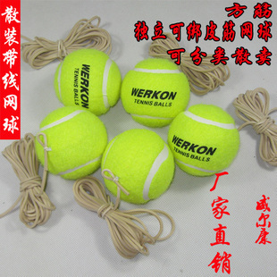 Single stem rubber band belt tennis ball with cable tennis ball elastic