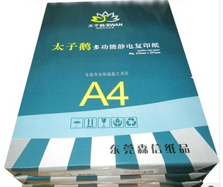 free shipping China post White Print copy paper A4 paper 300sheets/ pack  a4 white print paper 80g<br><br>Aliexpress