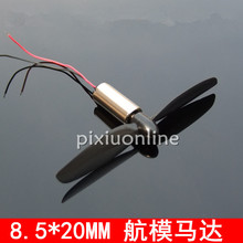 1pc K703 DC3-5V 820 8.5x20MM Micro DIY Helicopter Coreless DC Motor Great Torque High Speed Motor Free Shipping Russia(China (Mainland))