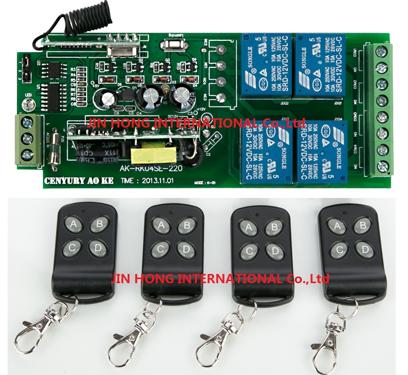 85v~260V 4CH RF Wireless Remote Control Relay Switch Security System Garage Doors, Rolling Gate Electric Doors FR shipping - JIN HONG INTERNATIONAL Co.,Ltd shops store
