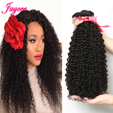 Online 8A Mongolian Kinky Curly Virgin Hair 4Bundles 100% Unprocessed Human Extensions 1B - Jaycee Products store