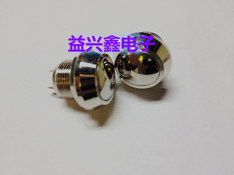 12 Metal Solder pin reset button Power car access computer vandal resistant push button switch(China (Mainland))