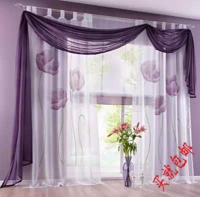 buy 150cm wide made ready window. Black Bedroom Furniture Sets. Home Design Ideas