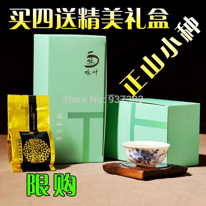 Premium lapsang souchong black tea paulownia gift box(China (Mainland))