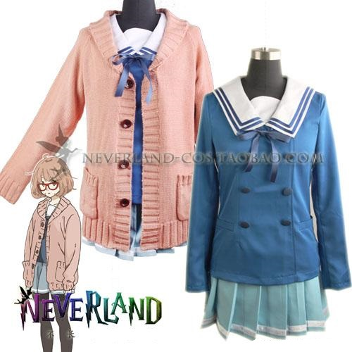 Mirai Kuriyama Cosplay Costumes Uniform Anime Kyokai Kanata - Your Fashion Wardrobe ! store