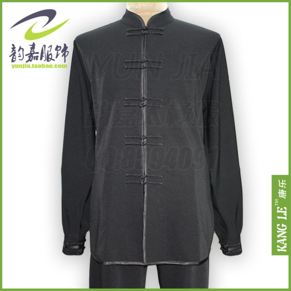 tai chi suit More upscale Zigong tai chi suit Atmospheric double deductions Winter will choose tech-oriented exclusive<br><br>Aliexpress