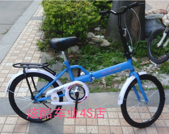 Free Shipping Folding bike bicycle light car student car adult male Women 20(China (Mainland))