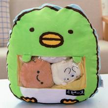 Totoro Travesseiro Recheado Com 4 pcs mini tamanho Família totoro anime bonecas dentro Empurrar Para Jogar Travesseiro presente Criativo para o Bebê menina e menino(China)