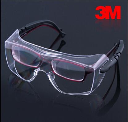 Гаджет  3M 12308 Chinese models a dual-type mirror protective glasses (fog)  G2309 None Безопасность и защита