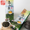 AliExpress Product-ID 32615022257: High Quality 100g Alishan Jin Xuan Milk Oolong Tea Taiwan High Mountains Oolong Tea Health Care With Milk Flavor Secret Gift