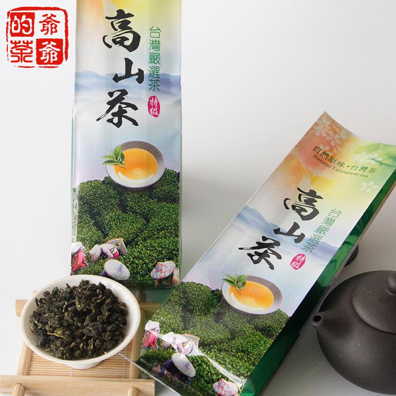High quality 100g Alishan Jin Xuan Milk Oolong Tea Taiwan high mountains oolong tea Health Care with milk flavor secret gift(China (Mainland))