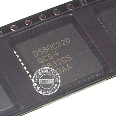 Цена DS80C320-QNG