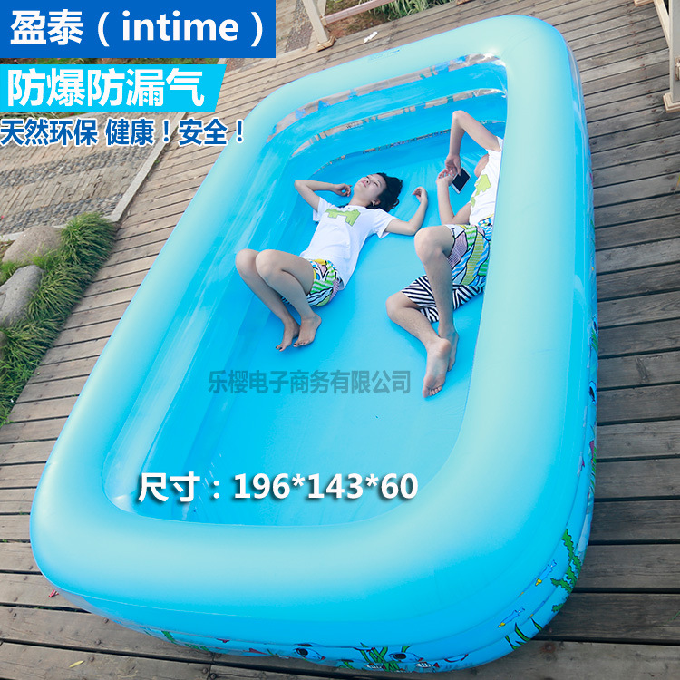 Baby baby swimming pool inflatable ring insulation for Baby garden pool