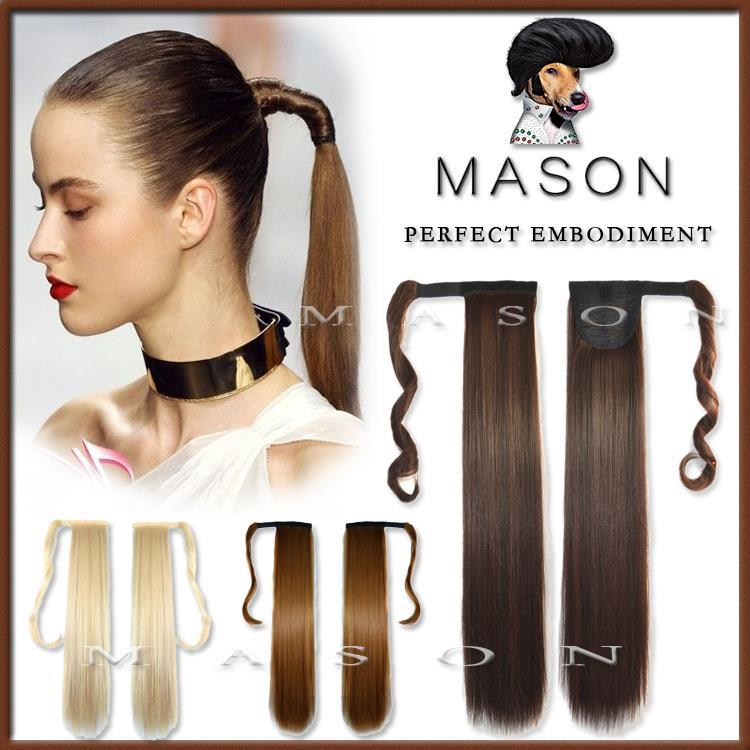 Fashion Girl Women Straight Extensions Synthetic hair Ponytail Hairpiece Hair Wig #1b Natural Black 60cm(China (Mainland))