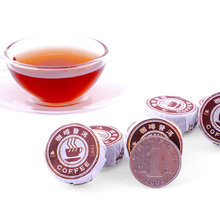 Green Slimming Coffee Flavor Mini Cake Ripe Puer Tea Alcohol Fragrance Coffee Beans Chinese Tea Food