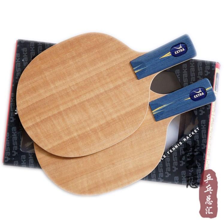 Original Yasaka EXTRA YE new YE JTTAA table tennis blade racquet sports table tennis rackets pingpong paddles(China (Mainland))