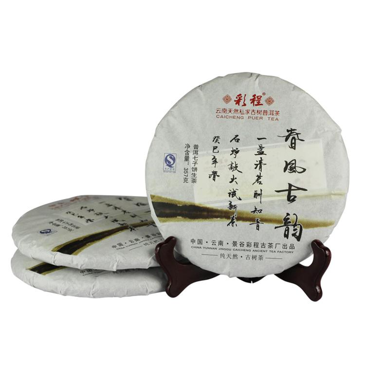 Tea trees PU er tea health tea 357 tea<br><br>Aliexpress
