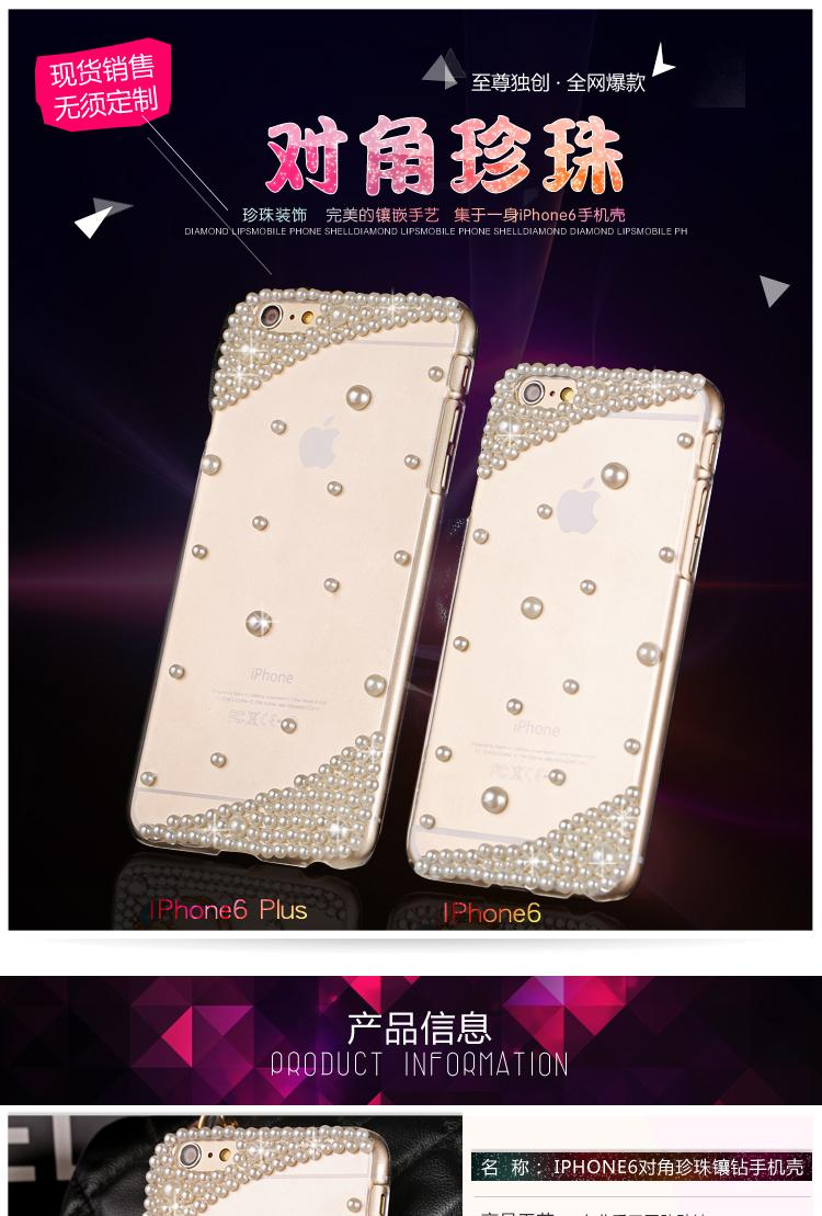 2015 New Beauty Diagonal Pearl Case Iphone 6 plus Mobile Phone Bag Cover Pink Heart - Super discount market store