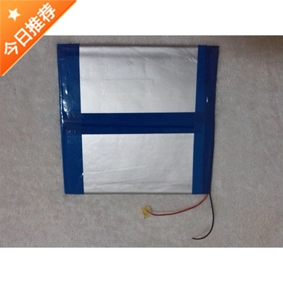 36140140 3.7v 8000mAh large capacity battery 3.6 MID Tablet PC Slim thick width * 140 * 140 mm long(China (Mainland))