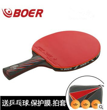 2017 New Table tennis racket pat set Carbon Hybrid Wood 9.8 rubber Blue sponge ping pong paddle FastShipping(China (Mainland))