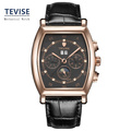 Men s Original Brand Mechanical Automatic Self Wind Watch Fashion Leather Strap Men Business Watch 3