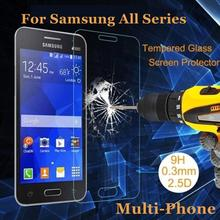 New Quality Ultra Thin 0.3mm Anti-shatter Tempered Glass For Samsung Galaxy Series  Multi-Phone glasses screen front case cover