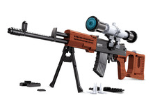 Wholesale super sniper from