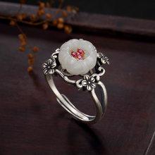 หยกธรรมชาติ hetian 925 แหวน(China)