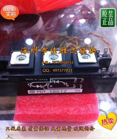 New original imported PDT15010 PDT15016 PDT1508<br><br>Aliexpress