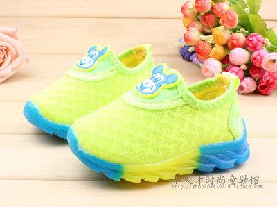 2015 nuovo arrivo di estate di stile scarpe per bambini ragazzi ragazze di rete sneakers casual bambini con la luce chaussure enfant(China (Mainland))