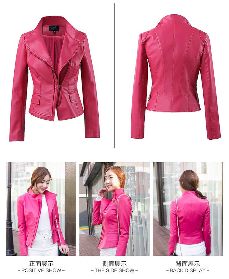 Jaqueta de couro 2016 autumn and winter new arrival Korean simple collar Slim plus size PU short leather jacket women XXXL XXXXL