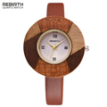 2016 Dress Watches Women Waterproof REBIRTH Brand Wooden Quartz Watch Female Clock Fashion Casual Watches For