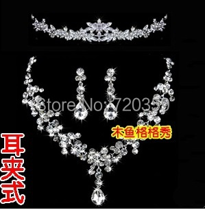 !Bridal Jewelry -Nice Rhinestone Wedding Sets Tiara Necklace Earring 999 - Best Fit Store store