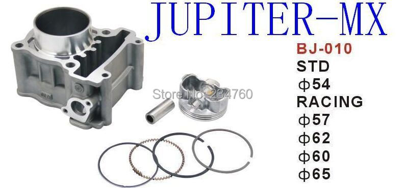 Motorcycle Aluminum Cylinder Block jupiter-mx 250cc CYLINDER PISTON STD Gas Racing order write size(China (Mainland))