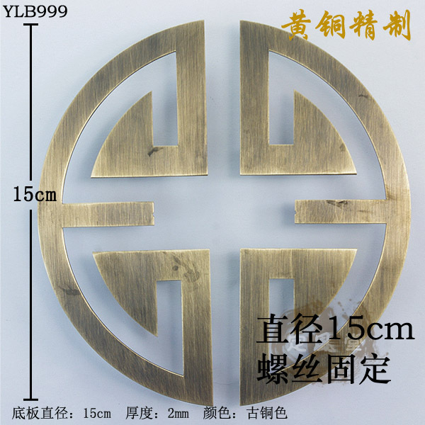 CHURCH given the new Chinese antique door knob handle copper door handle simple YLB999 thicker 15 / 10cm<br><br>Aliexpress