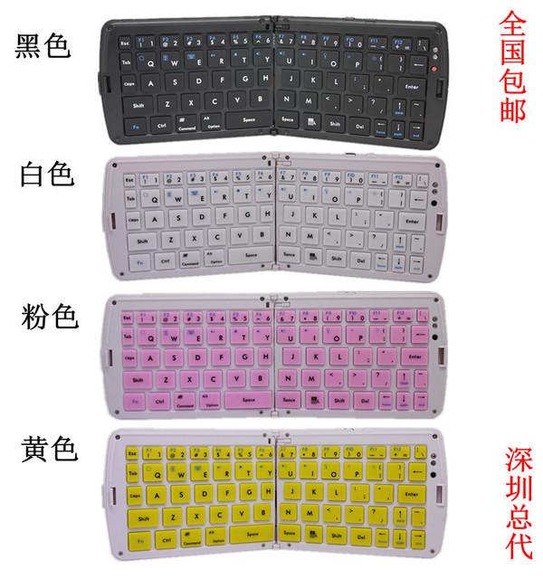 Free Shipping Gk208 bluetooth folding keyboard wireless folding keyboard for ipad wireless folding bluetooth keyboard
