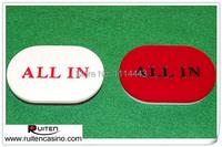 Фишки для покера Ruiten 1 YTC-245